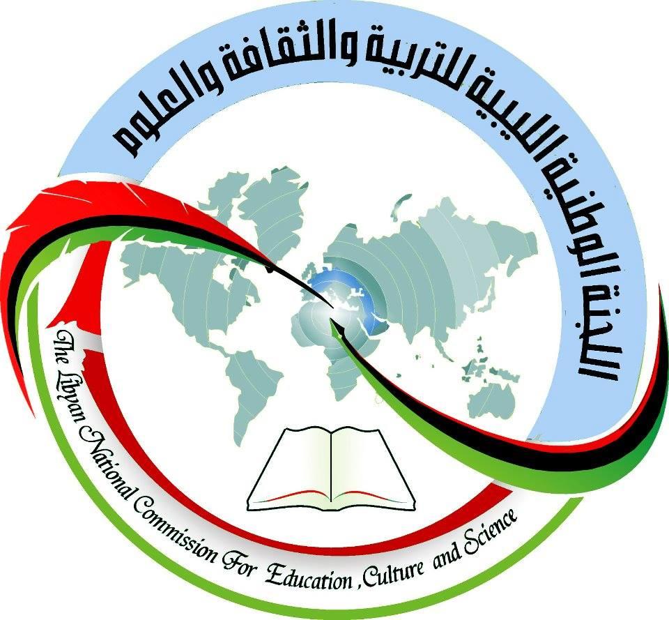 اللجنة الوطنية للتربية و الثقافة و العلوم